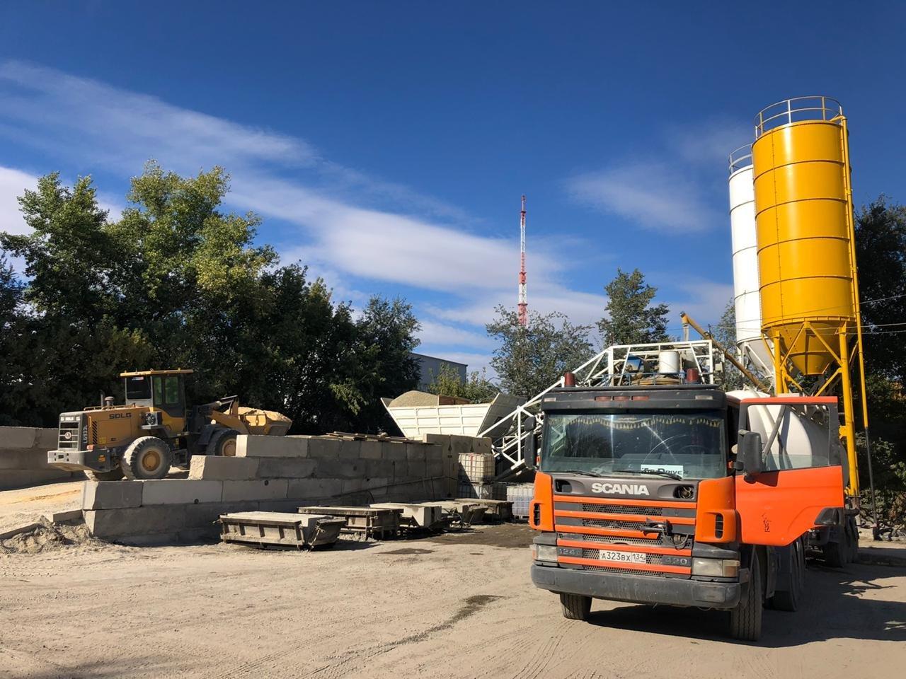 Бетон ру волгоград купить бетон 150 цена