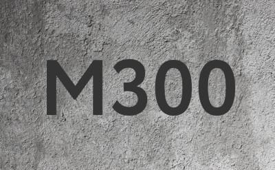 бетон м300 купить в волгограде